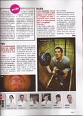 『整形』雜誌-FHM 男人幫:1168170122.jpg