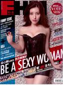 『整形』雜誌-FHM 男人幫:1168178027.jpg