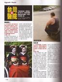 『整形』雜誌-FHM 男人幫:1168170121.jpg