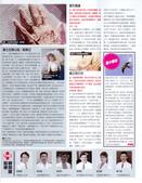 『整形』雜誌-FHM 男人幫:1168178026.jpg