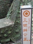 國內旅行四:DSC08353.JPG
