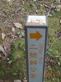 國內旅行四:DSC08367.JPG