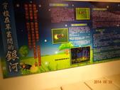 國內旅行四:DSC08344.JPG