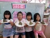 海洋班~節慶課程-歡喜慶端午一:粽子嚐一嚐 (3).JPG