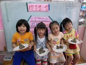 海洋班~節慶課程-歡喜慶端午一:粽子嚐一嚐 (4).JPG
