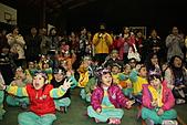 親子運動會:IMG_5966.JPG