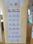 海洋班~節慶課程-歡喜慶端午一:端午海報二 (1).JPG