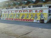 2009.11.18長灘島第一天:DSC04087.JPG