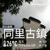 2016.10.4-同里古鎮