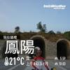 2016.9.24-安徽鳳陽‧皇城
