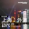 2016.10.5-上海‧外灘