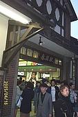 ++Tokyo~自遊人~一日+:+Tokyo~自遊人~一日+