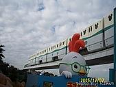 ::2005.12+冬之旅 In 東京:::++冬之旅::東京自遊day2++