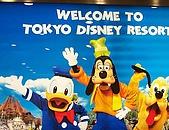 +Tokyo~Disney Sea+:+Tokyo Disney Sea+