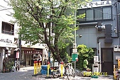 +Tokyo~自遊人~落腳+:+Tokyo~自遊人~落腳+