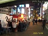 ::2005.12+冬之旅 In 東京:::++冬之旅::東京自遊day1++