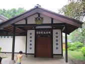 新竹中山公園:IMG_1660.JPG