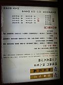 行天宮:CIMG9888.JPG