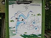 峨眉湖 環湖自行車道:CIMG9604.JPG