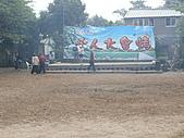 淡水休閒農場:CIMG0031.JPG