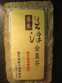 橘之鄉蜜餞形象館:IMG_4716.JPG