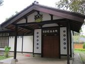 新竹中山公園:IMG_1661.JPG