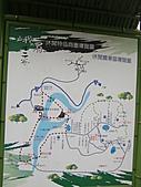 峨眉湖 環湖自行車道:CIMG9636.JPG