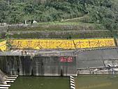 峨眉湖 環湖自行車道:CIMG9642.JPG