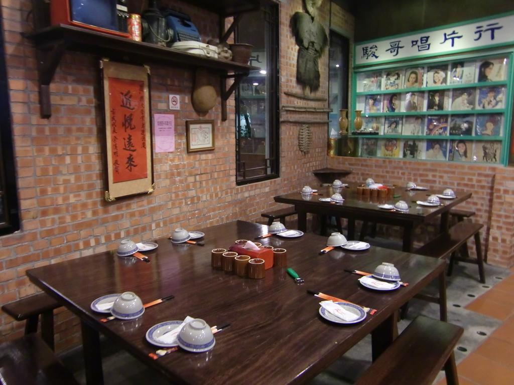 駿 懷舊餐廳(宜蘭店):CIMG4569.JPG