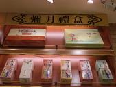諾貝爾奶凍 羅東店:CIMG5103.JPG