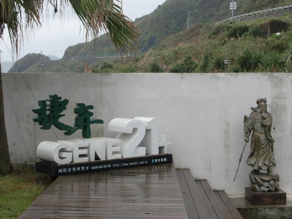 龍洞四季灣:CIMG9280.JPG