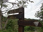 峨眉湖 環湖自行車道:CIMG9659.JPG