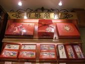 諾貝爾奶凍 羅東店:CIMG5104.JPG