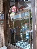 北埔慈天宮與北埔老街:P1010019.jpg