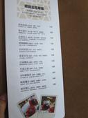 南投清境 紙箱王創意園區 主題餐廳:IMG_2458.JPG