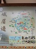 峨眉湖 環湖自行車道:CIMG9662.JPG