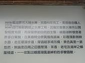 峨眉湖 環湖自行車道:CIMG9663.JPG