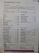 三富休閒農場 紫屋森林:CIMG2291.JPG