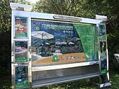 三富休閒農場 紫屋森林:CIMG2270.JPG