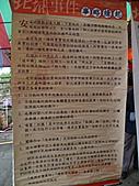 北埔慈天宮與北埔老街:P1010031.jpg