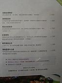 三富休閒農場 紫屋森林:CIMG2293.JPG