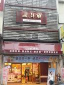 諾貝爾奶凍 羅東店:CIMG5093.JPG