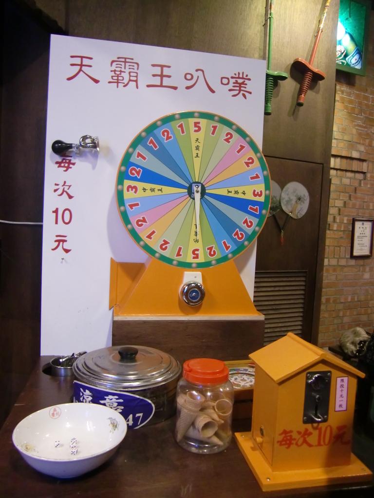駿 懷舊餐廳(宜蘭店):CIMG4553.JPG