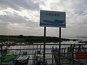 金色水岸自行車道:CIMG9923.JPG