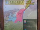 清境 青青草原:IMG_2348.JPG
