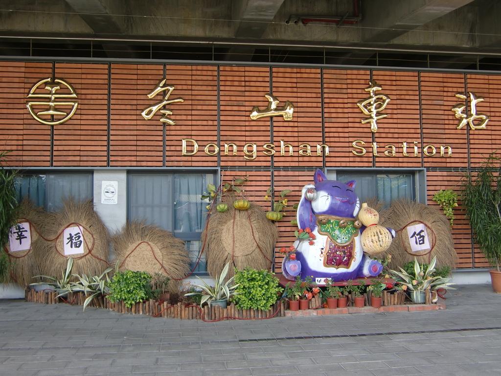 冬山車站:CIMG4875.JPG