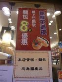 諾貝爾奶凍 羅東店:CIMG5095.JPG