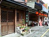 北埔慈天宮與北埔老街:P1010039.JPG
