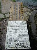 新山夢湖:P1080951.JPG