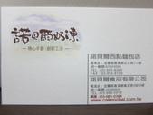 諾貝爾奶凍 羅東店:IMG_0395.JPG
